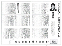 2012.07.05 世論時報