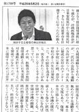 2014.05.09 日本時事評論